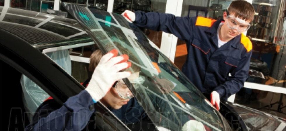 Glasschaden Reparatur